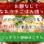 sl_top_06_700x340