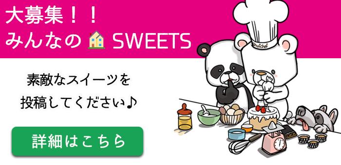 sl_700x340_sweets