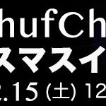 shufchef-cx2